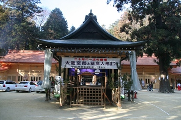 Daisengu
