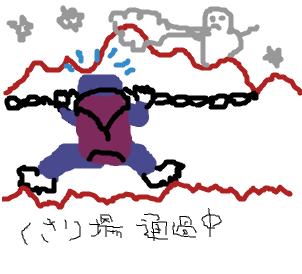 Cocolog_oekaki_2008_12_26_08_53