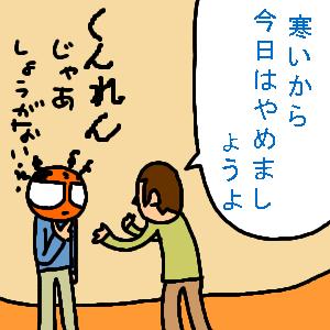 Neta_010_cocolog_oekaki_2010_03_06_